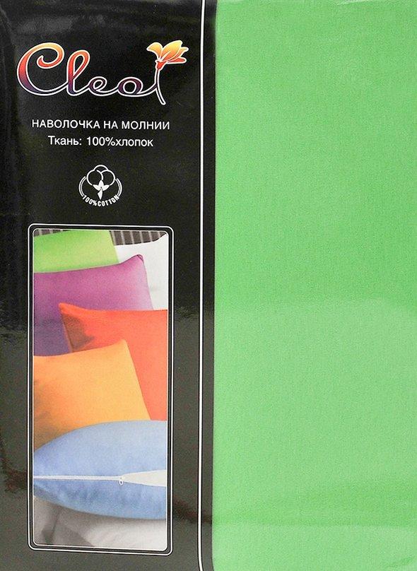 Наволочки на молнии Cleo 9-70, фото, фотография