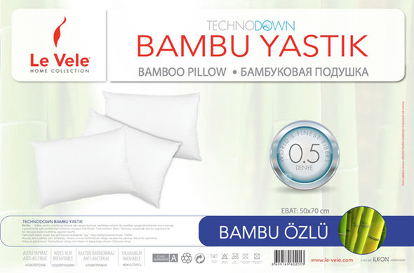 Подушка Le Vele Бамбук 70 х 70 см, фото, фотография