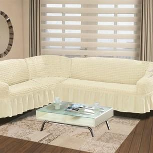 Чехол на диван угловой левосторонний 2+3 Bulsan кремовый