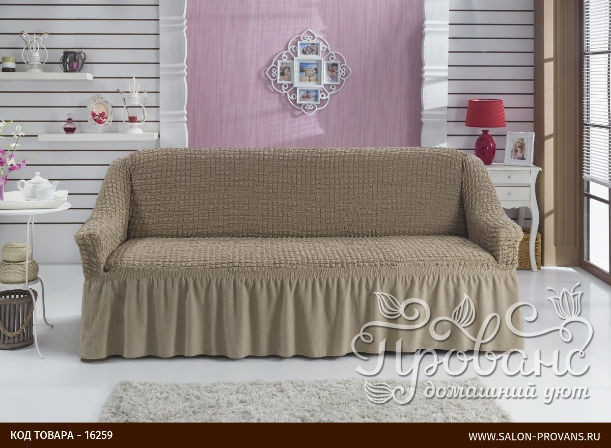 Поролоновые подушки фото