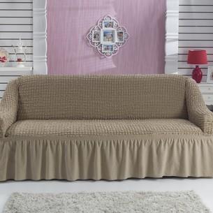 Чехол на диван Bulsan BURUMCUK кофейный двухместный
