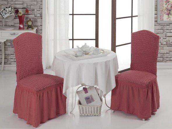 Набор чехлов на стулья (2 шт.) Bulsan BURUMCUK (грязно-розовый), фото, фотография