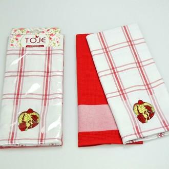 Набор полотенец Pinar ANDORA красный V3