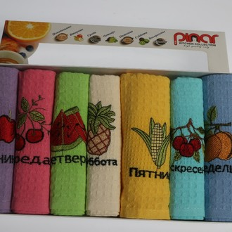 Набор полотенец Pinar POSOLA