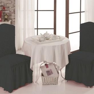 Набор чехлов на стулья (2 шт.) Bulsan BURUMCUK (тёмно-серый)