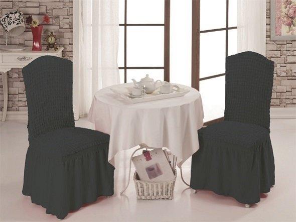 Набор чехлов на стулья (2 шт.) Bulsan BURUMCUK (тёмно-серый), фото, фотография