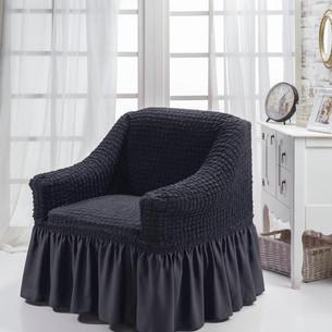 Чехол на кресло Bulsan BURUMCUK тёмно-серый