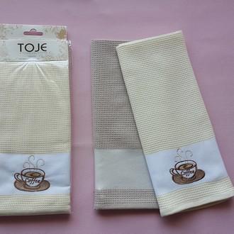 Набор полотенец Pinar ANDORA коричневый V4
