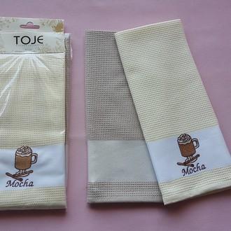 Набор полотенец Pinar ANDORA коричневый V2