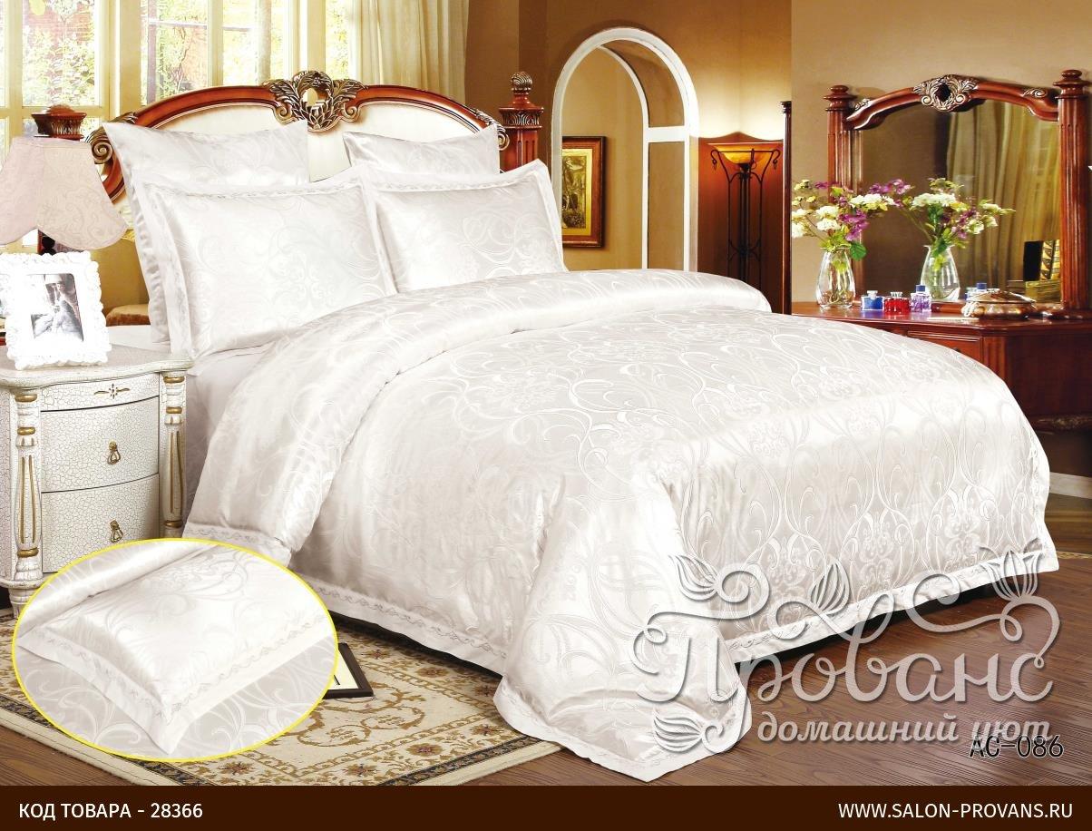 Комплект белья 2 спальный сатин