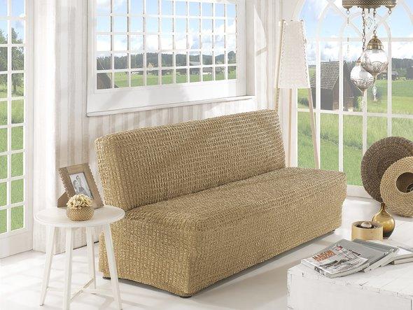 Чехол на диван без юбки и подлокотников Karna (бежевый) двухместный, фото, фотография