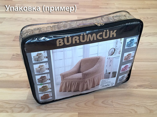 Чехол на диван без юбки и подлокотников Karna кремовый двухместный, фото, фотография