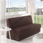 Чехол на диван без юбки и подлокотников Karna коричневый двухместный, фото, фотография