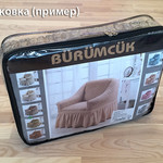 Чехол на диван Bulsan BURUMCUK горчичный двухместный, фото, фотография