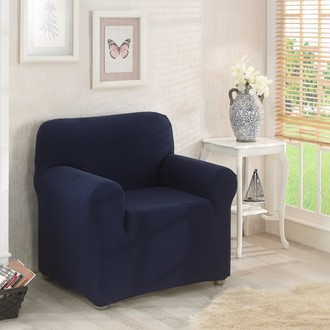 Чехол на кресло Karna NAPOLI синий