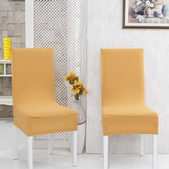 Набор чехлов на стулья (2 шт.) Karna NAPOLI (горчичный)