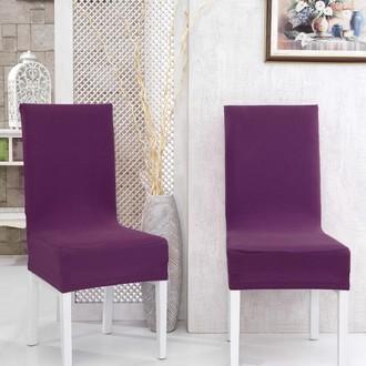 Набор чехлов на стулья (2 шт.) Karna NAPOLI (светло-лавандовый)