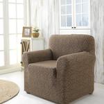 Чехол на кресло Karna MILANO трикотаж коричневый, фото, фотография