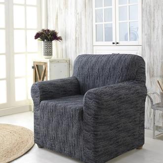 Чехол на кресло Karna ROMA трикотаж антрацит