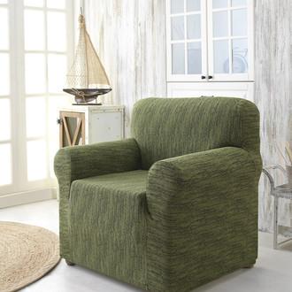 Чехол на кресло Karna ROMA трикотаж зелёный