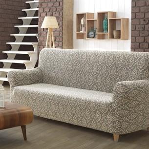 Чехол на диван Karna MILANO трикотаж бежевый двухместный