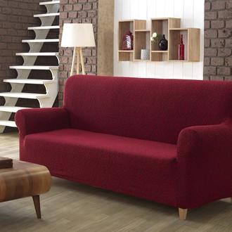 Чехол на диван Karna MILANO трикотаж бордовый