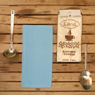 Набор кухонных полотенец Karna MEDLEY хлопковая вафля (голубой)