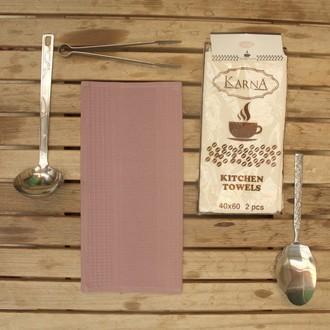 Набор кухонных полотенец Karna MEDLEY хлопковая вафля (грязно-розовый)
