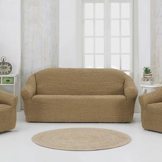 Набор чехлов без юбки на трёхместный диван и кресла 2 шт. Karna бежевый