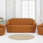 Набор чехлов без юбки на трёхместный диван и кресла 2 шт. Karna горчичный, фото, фотография
