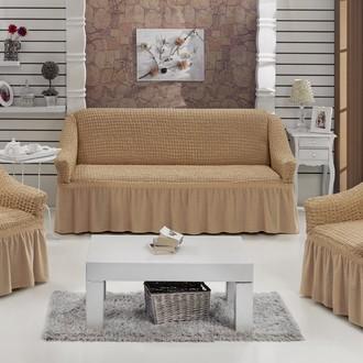 Набор чехлов на трёхместный диван и кресла (2 шт.) Bulsan EVERY (бежевый)