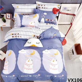 Комплект постельного белья Kingsilk SEDA VX-106 хлопковый сатин