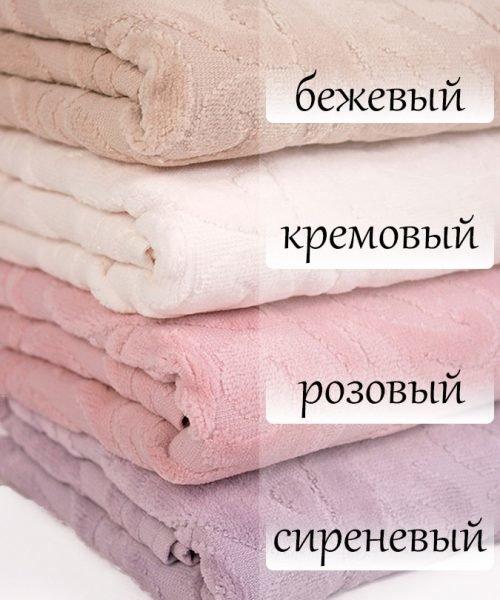 Подарочный набор полотенец для ванной 3 пр. Tivolyo Home BAROC хлопковая махра (кремовый), фото, фотография