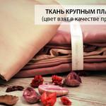 Постельное белье Karna LOFT хлопковый сатин белый семейный, фото, фотография