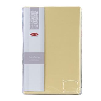 Набор наволочек 2 шт. Hobby Home Collection GOLD хлопковый поплин (жёлтый)