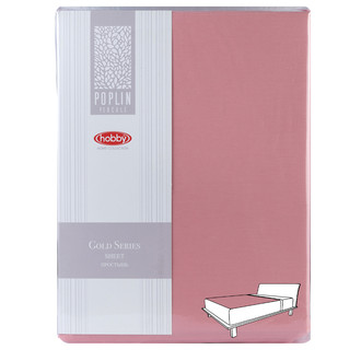 Простынь на резинке Hobby Home Collection GOLD хлопковый поплин (розовый)