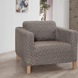 Чехол на кресло Karna VERONA трикотаж коричневый
