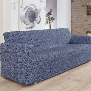 Чехол на диван Karna VERONA трикотаж синий трёхместный