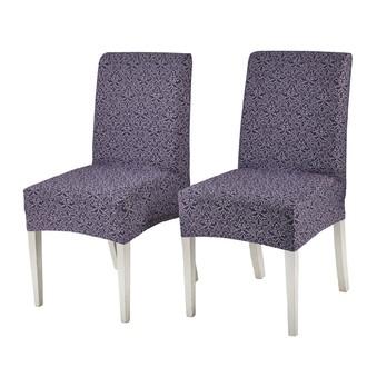 Набор чехлов на стулья (2 шт.) Karna VERONA (светло-лавандовый)