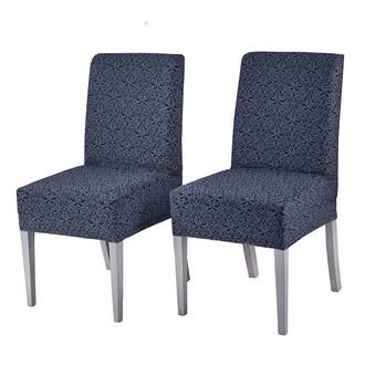 Набор чехлов на стулья (2 шт.) Karna VERONA (синий)