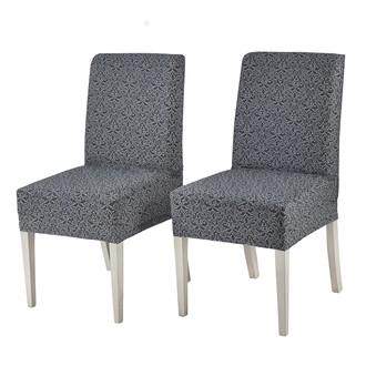Набор чехлов на стулья (2 шт.) Karna VERONA (серый)