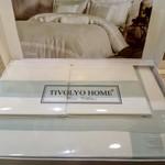 Постельное белье Tivolyo Home BANDA хлопковый люкс-сатин кремовый+бирюзовый семейный, фото, фотография