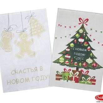 Набор кухонных полотенец Hobby Home Collection ПОДАРОК махра V7