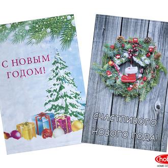 Набор кухонных полотенец Hobby Home Collection ПОДАРОК махра (V8)