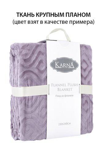Плед-покрывало Karna GIZA велсофт кофейный 220х240, фото, фотография