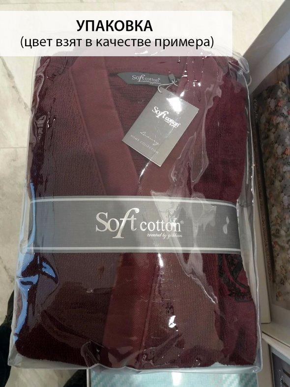 Халат мужской Soft Cotton DELUXE хлопковая махра жёлтый S, фото, фотография