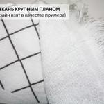 Набор кухонных полотенец 45х65 2 шт. Ecocotton MIXVEGA органический хлопок белый+зелёный, фото, фотография