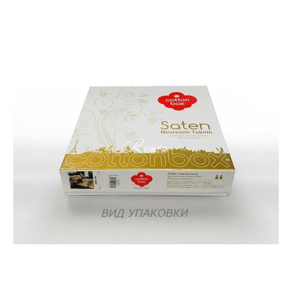Постельное белье Cotton Box SATEN BELINDA хлопковый сатин бежевый евро, фото, фотография