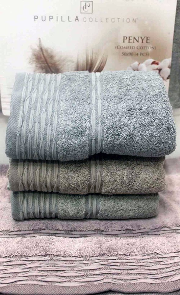 Набор полотенец для ванной 4 шт. Pupilla CATALINA хлопковая махра 50*90, фото, фотография