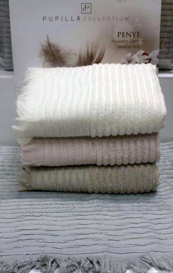Набор полотенец для ванной 4 шт. Pupilla FRIDA хлопковая махра 70*140, фото, фотография